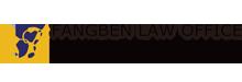 Fangben Law Office